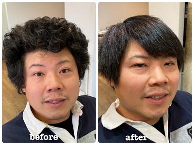 正面からの縮毛矯正のビフォーアフター